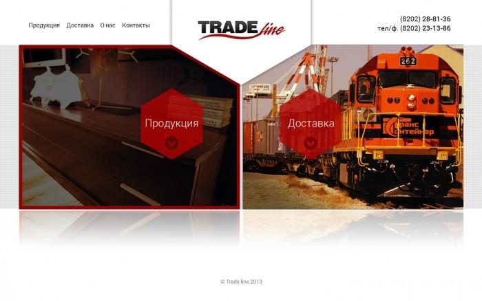 tradeline1.jpg