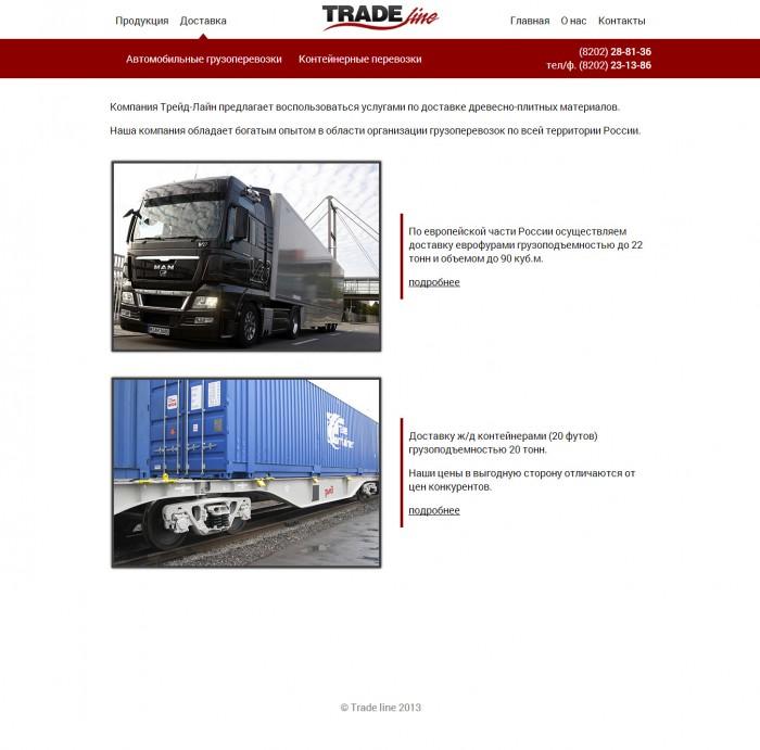 tradeline3.jpg
