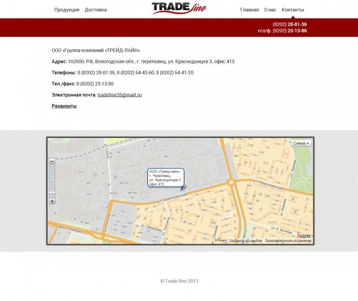 tradeline4.jpg